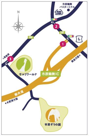 市原鶴舞ICからアニマルワンダーリゾウト(市原ぞうの国・サユリワールド)までの車での行き方