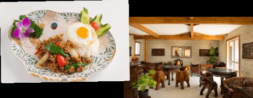 タイ料理レストラン エレファントハウス