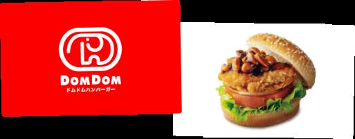 ドムドムハンバーガー