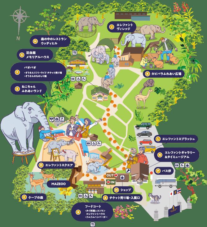 市原ぞうの国園内マップ
